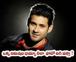 comment photos in telugu fb comment pics in telugu archives funny comment
