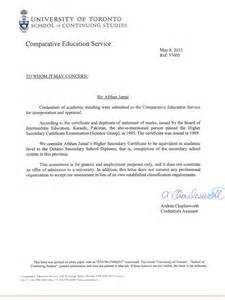Certification Recommendation Letter certification and recommendation letter from