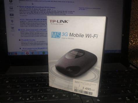 tp link m5 3g mobile wifi tp link m5350 m5 3g mobile wi fi обзор настройка