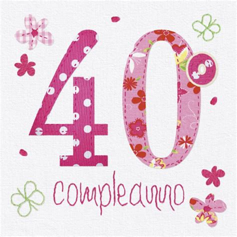 clipart buon compleanno clipart compleanno animate 28 images buon compleanno