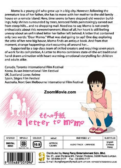 Letter Japanese Subtitle by A Letter To Momo The Dvd Japanese Anime 2011