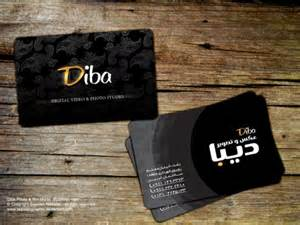 photography business card ideas best photography business cards ideas tutorialchip