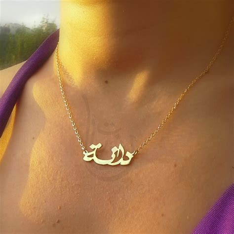 gold plated arabic calligraphy simple name necklace arabic