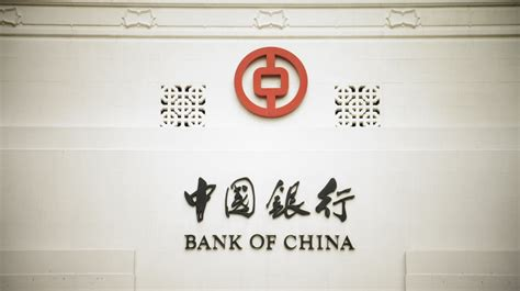 bank of china banks grapple with rising bad debt new corner