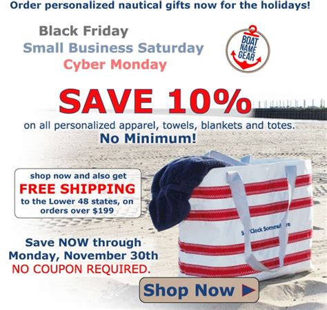 tow boat us coupon code blog