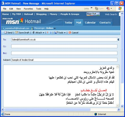 hotmail email template a master entro