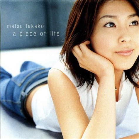 matsu takako cd matsu takako a piece of life cd album at discogs