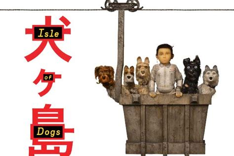 isle of dogs cast isle of dogs uk release date cast and trailer tuppence magazine