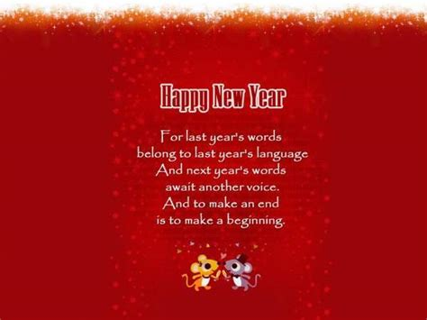 new year wishes quotes for employees