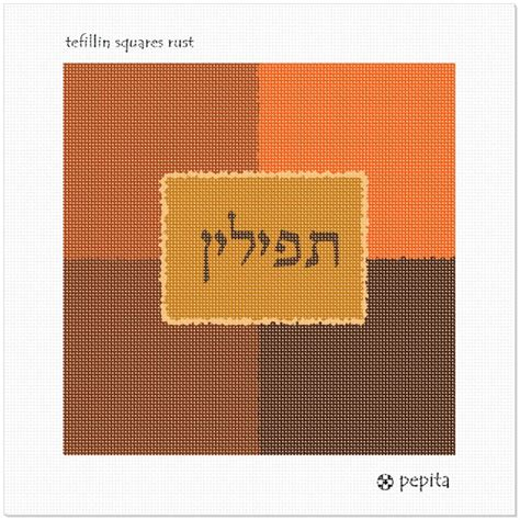 tefillin squares rust needlepoint kit or canvas
