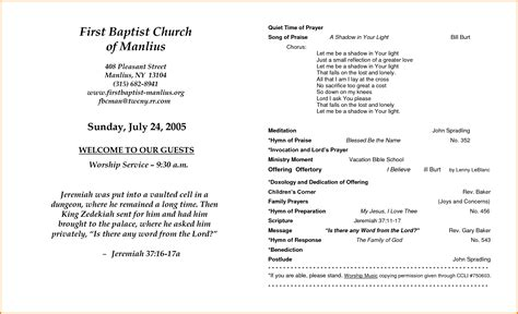 church program template 8 church program templates letterhead template sle