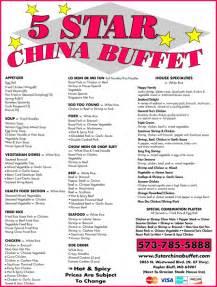 china buffet menu 5 china buffet poplar bluff mo 63901 yellowbook