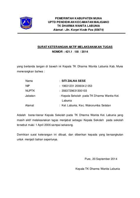 surat pernyataan aktif melaksanakan tugas ibu kepsek tk