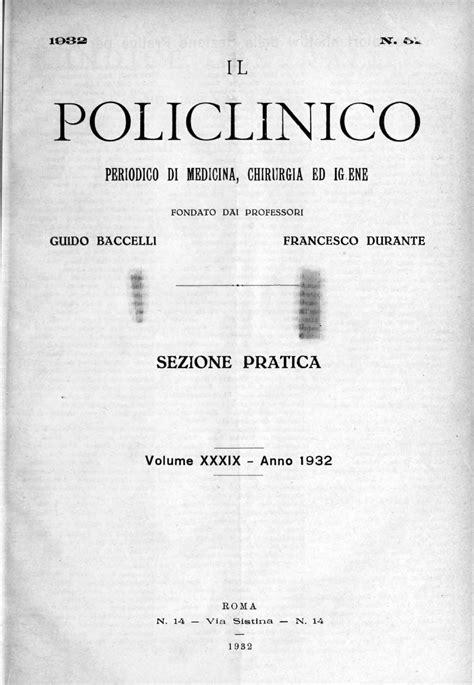 infermieristica pavia il policlinico sezione pratica anno 1932 parte 1 ocr
