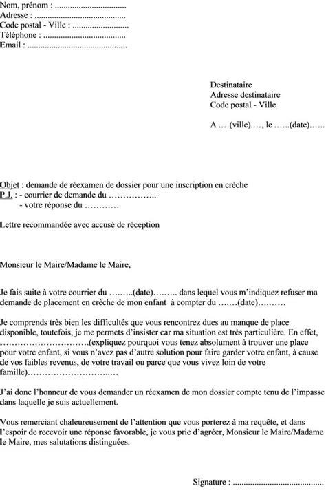 Exemple De Lettre De Demande Mutation Lettre De Mutation Nous Vous Donnons Quelques Conseils Ici