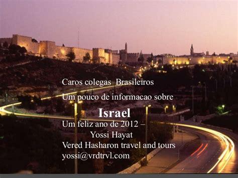Tempelan Kulkas Jerusalem Import 1 informacoes importantes de israel