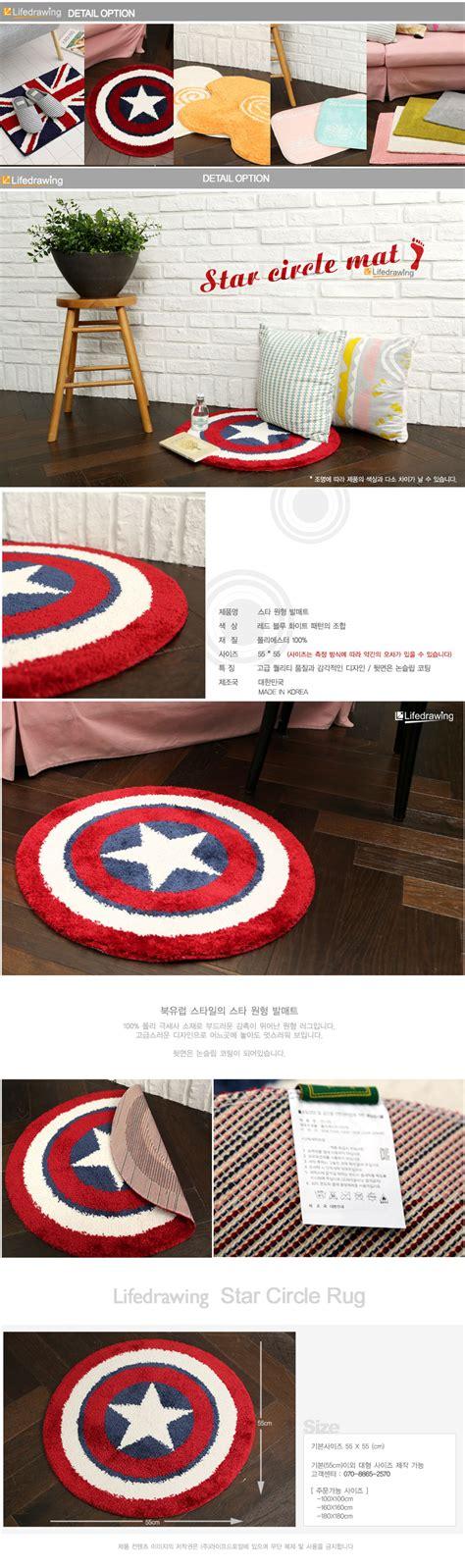 avengers bedroom rug round floor rug avengers captain america shield bath