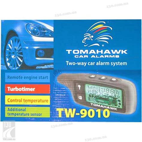 Alarm Two Way tomahawk tw 9010 car alarm two way and remote engine start
