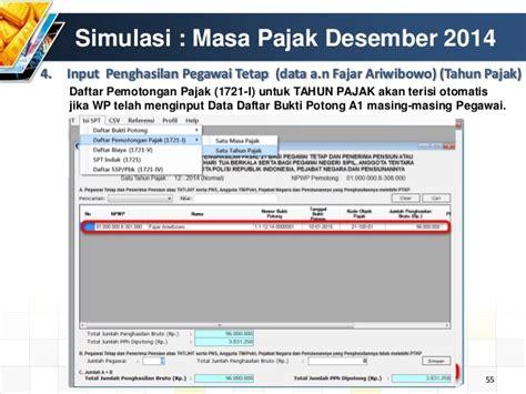 cara mudah menggunakan aplikasi espt pph 21 2014 cara mudah menggunakan aplikasi espt pph 21 2014