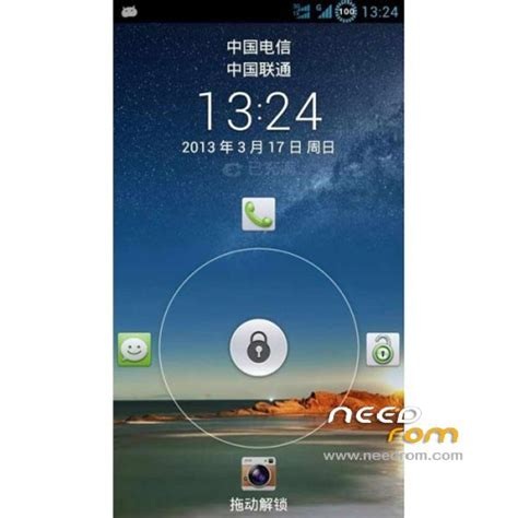 huawei c8813d themes free download rom huawei c8813d custom add the 03 18 2013 on needrom