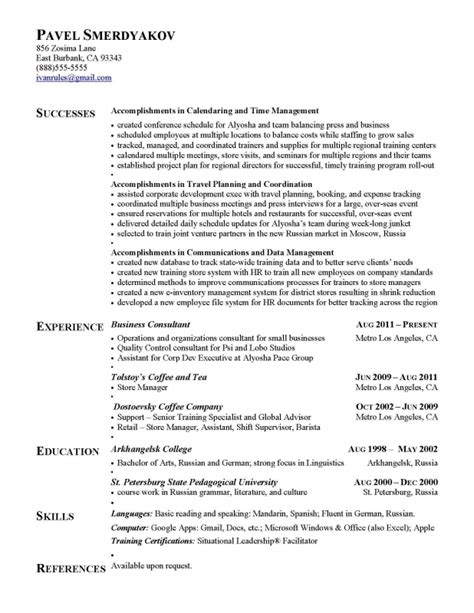 achievements for a resume sles of resumes