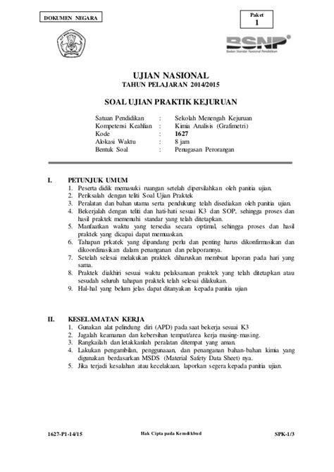 contoh laporan gravimetri 1627 p1 spk kimia analisis