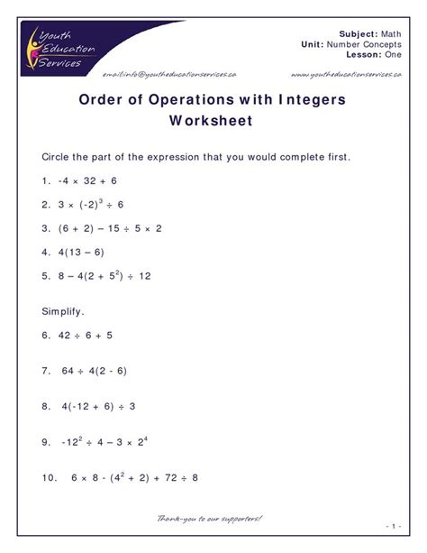 Order Of Operations Worksheets 6th Grade by Math Order Of Operations Worksheets 7th Grade Math