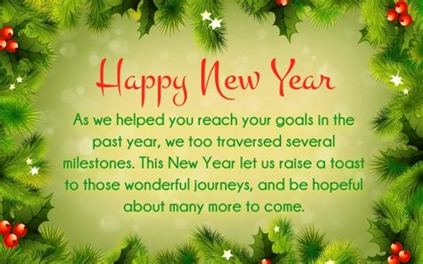 new year business ecard happy new year 2018 wishes for clients and customers