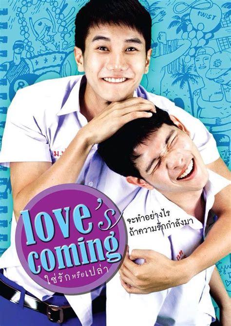 film love s coming dorama lovers thai movie love s coming