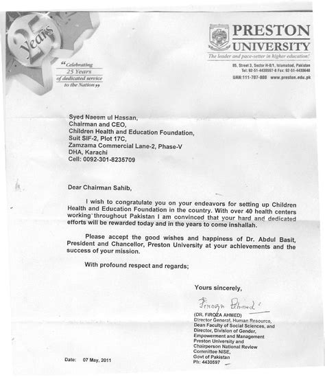Northwestern Acceptance Letter Date Northwestern Recommendation Letters Image Collections Letter Sles Format