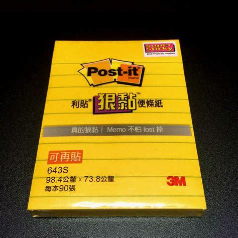 Post It Sticky Notes 656 47 6 X 73mm post it stick note pad mscs