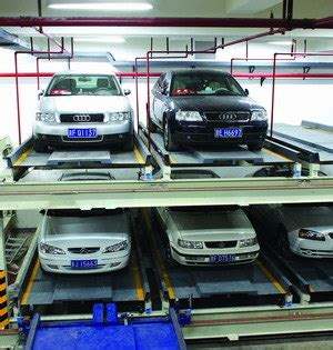 Automated Parking Garage Systems by China Automated Parking Garage China Vertical Parking