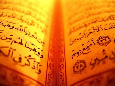 House Of Quran by House Of Quran