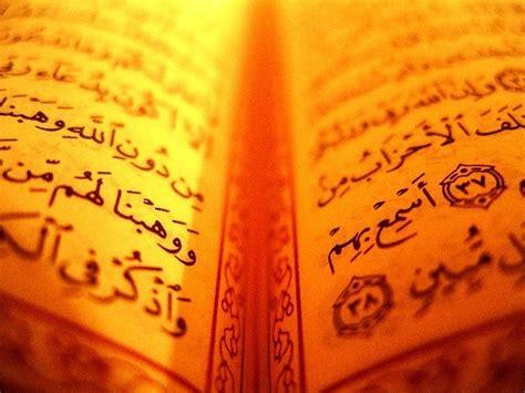 house of quran house of quran com