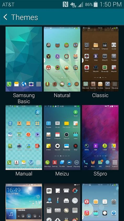 wallpaper galaxy on5 how to theme touchwiz on your samsung galaxy s5 171 samsung