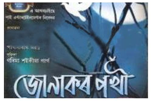 bahi zubeen garg mp3 free download