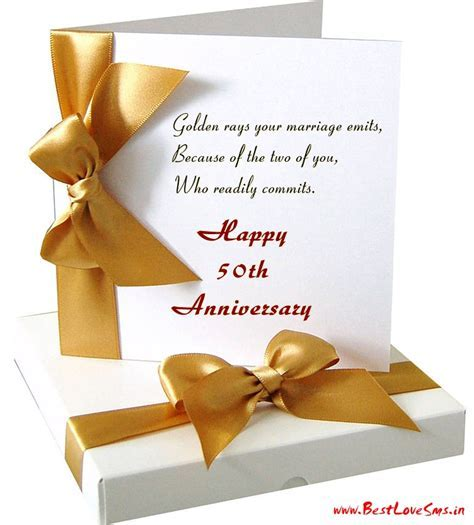 Marriage Anniversary Wishes for Husband, Wife, Parents