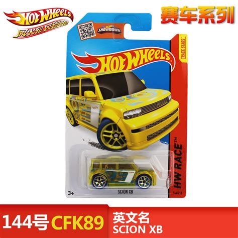 hot toys for sale online buy wholesale hotwheels sale from china hotwheels