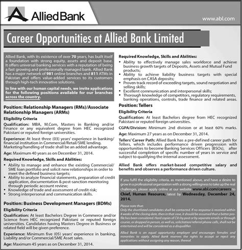 allied bank abl teller opportunity 2014