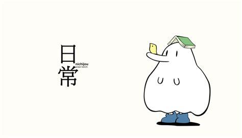 danshi koukousei no nichijou anime orion imagenes de nichijou taringa
