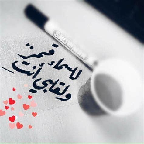 tattoo in islam punishment 17 best arabic love quotes on pinterest arabic quotes