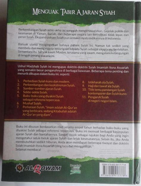 Buku Kedahsystan Habbatussauda buku ushul madzhab syiah uraian dan kritik doktrin syiah