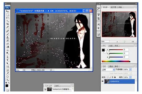 herunterladen torrent photoshop cs5 mac cracked