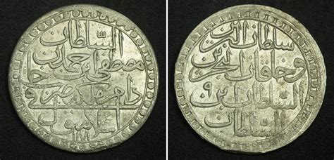 Ottoman Empire 1923 2 Zolota 1782 Ottoman Empire 1299 1923 Silver Abdul