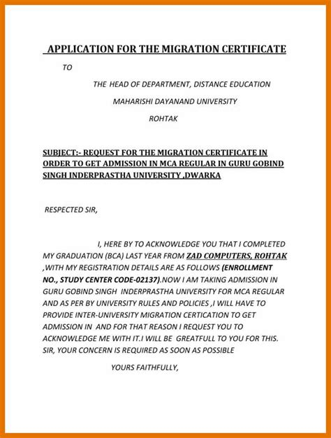 application letter for migration certificate from college application letter sle migration certificate choice