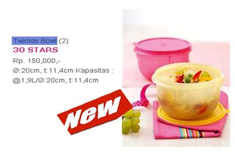 Produk Tupperware Terbaru twinkle bowl 2 grosir tupperware purwokerto