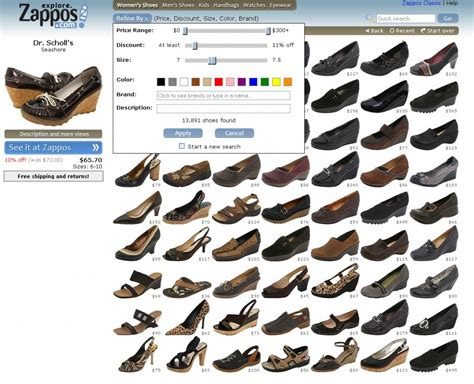 Zappo Search Zappos Kicks It Up A Notch With Visual Search Island