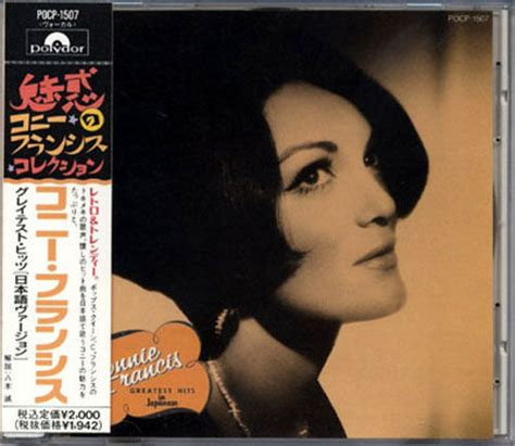 francoise hardy greatest hits rar connie francis greatest hits in japanese japan only cd