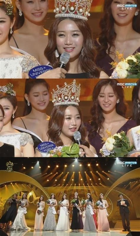 How Much Money Does Miss Universe Win - nb lee min ji crowned 2015 miss korea netizen nation onehallyu