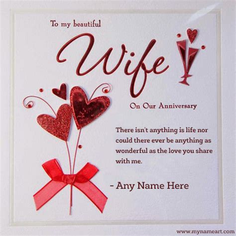 Wedding Anniversary Cards And Messages by To My Beautiful On Anniversary Wishes With My Name